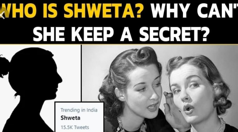 shweta memes story in hindi