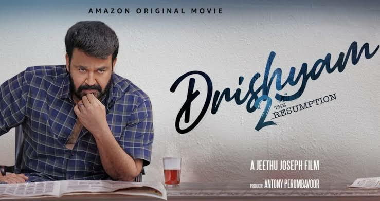 Drishyam 2 movie Download filmyzilla