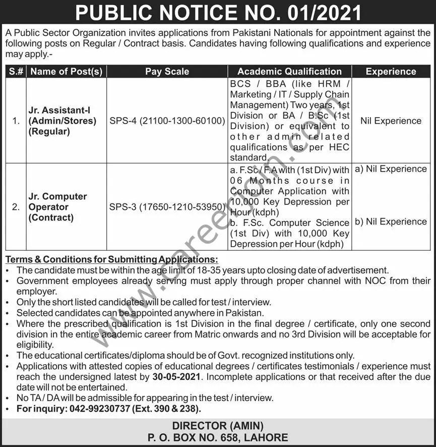 Public Sector Organization Jobs May 2021