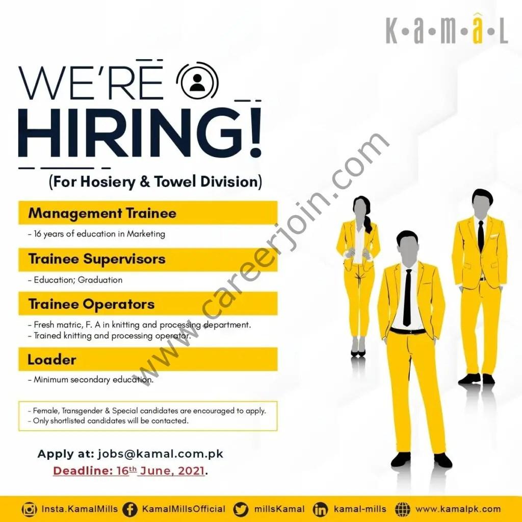 Kamal Mills Limited Jobs June 2021