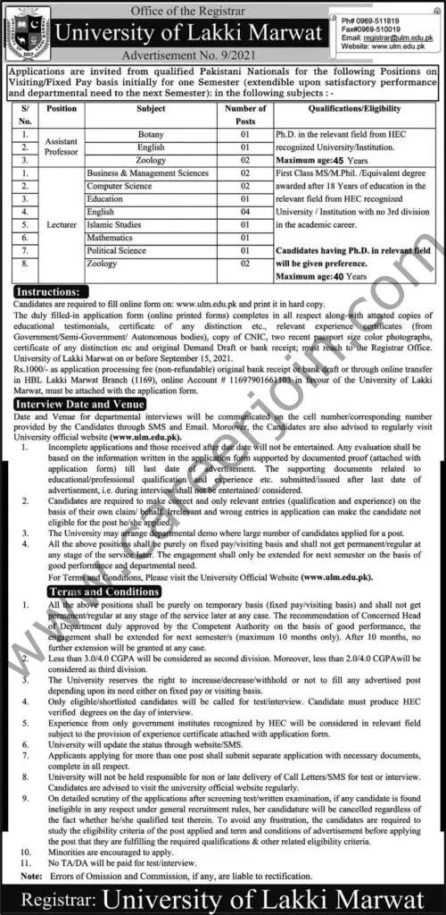 University Of Lakki Marwat Jobs September 2021 01