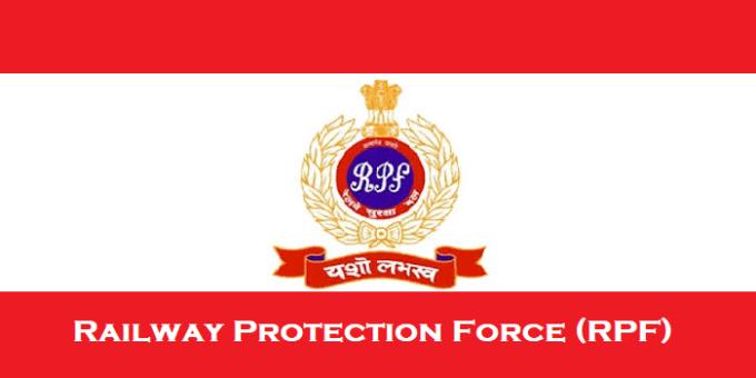 Railway Protection Force - Salary, Job profile, Exam, Eligibility, Career Growth