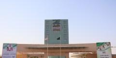 جامعة شقراء اليوم