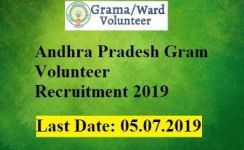 AP Gram Volunteers 2019   Apply now for 4 Lakh+ Vacancy