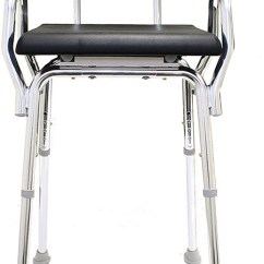 Shower Chair With Back And Armrests Rh Modern Leather Dining Padded Seat Cushion 73131