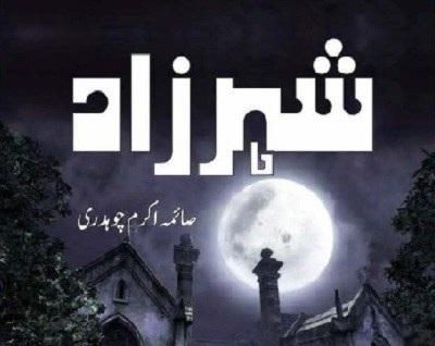 Sheherzaad Episode 18
