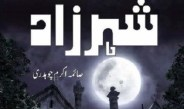 Shaherzaad Episode 18
