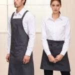 Fine Dining Uniform Ideas Get The Latest Uniform Designs For Fine Dining