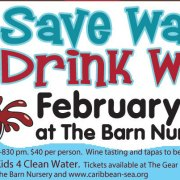 Save Water - Drink Wine 2016