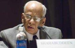 Former Attorney General dies