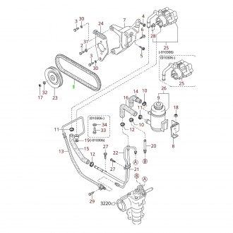 2000 Kia Sportage Replacement Engine Parts
