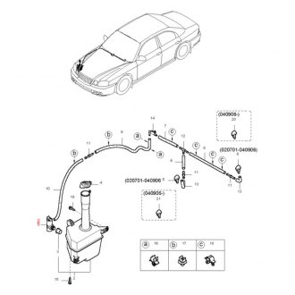 Service manual [Replace Rear Wiper Arm 2002 Kia Optima