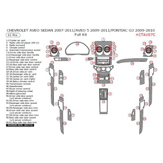 2011 Chevy Aveo Replacement Air Intake Parts