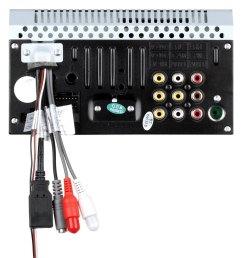 boss audio bv9362bi wiring harness find wiring diagram u2022 rebel wiring harness diagram boss bv9555 [ 1000 x 1000 Pixel ]