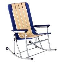 Kamp-Rite CC267 - Folding Rocking Chair
