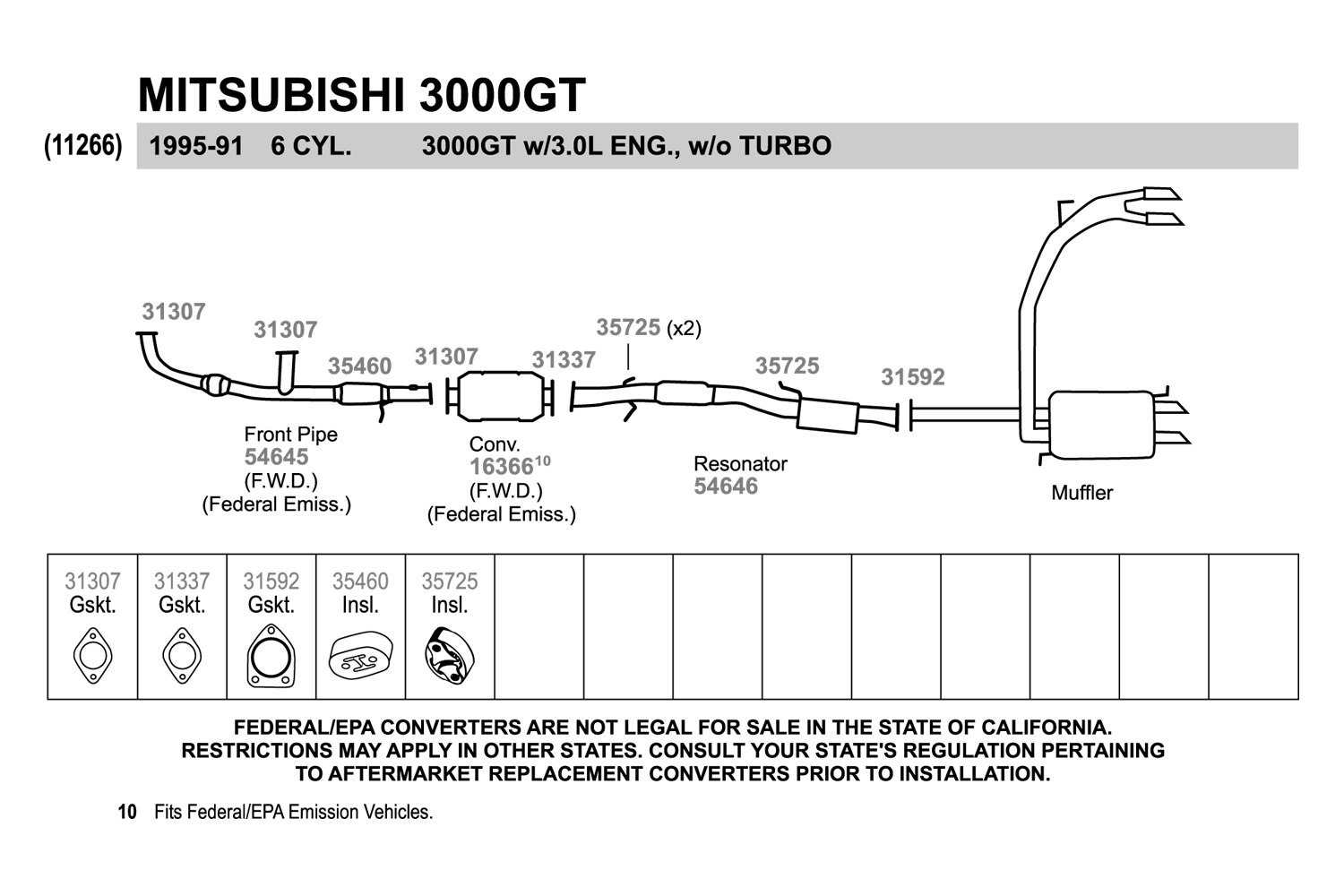 hight resolution of walker replacement exhaust kit