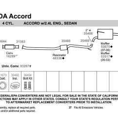 walker honda accord 2003 replacement exhaust kit honda accord parts diagram moreover 2003 honda accord exhaust system [ 1500 x 1000 Pixel ]