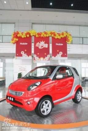 Daimler contre les constructeurs chinois à Bologne