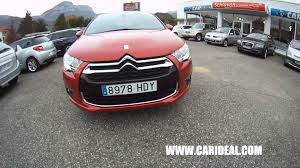 VIDEO DS4 ROUGE BABYLONE