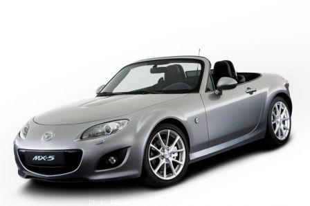 Gamme Mazda 2013