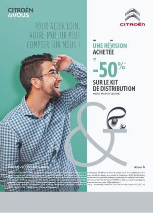 50% de remise sur le kit de distribution en Janvier 2016 pour un erévision achetée