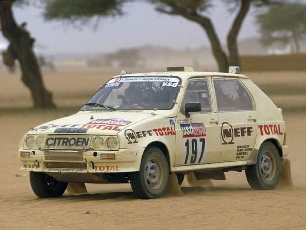 La Visa II Trophée s'engage sur tous les terrains Ici sur le Paris Dakar 1984