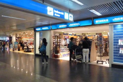 Rome Fiumicino Airport shopping