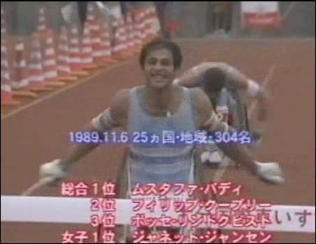 Mustapha BADID (Campeão Oita 1989 - 01h40m45s)