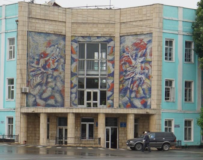 Nice murals.