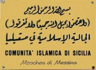 2013_10_24-SAE_ISLAM