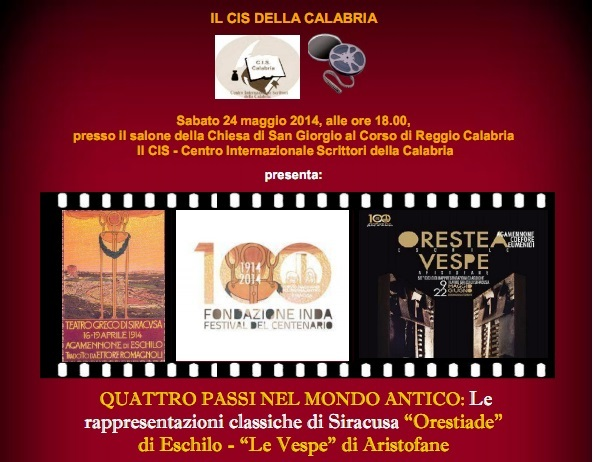 2014_05_28-CIS-Invito_001-SIRACUSA