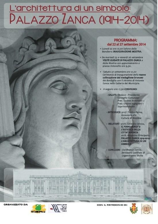 2014_09_22-LAP-palazzoZanca