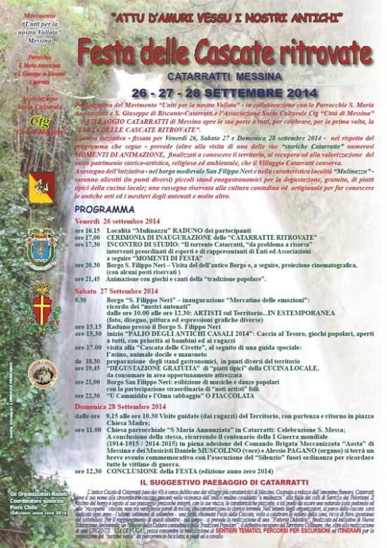 2014_09_26-Cataratti-CASCATE-POSTER