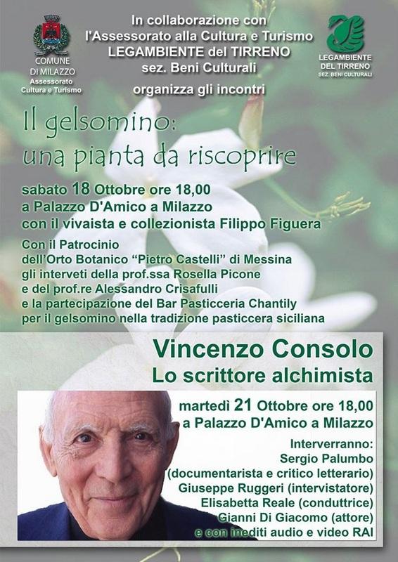2014_10_18-Miilazzo_Vincenzo_Consolo