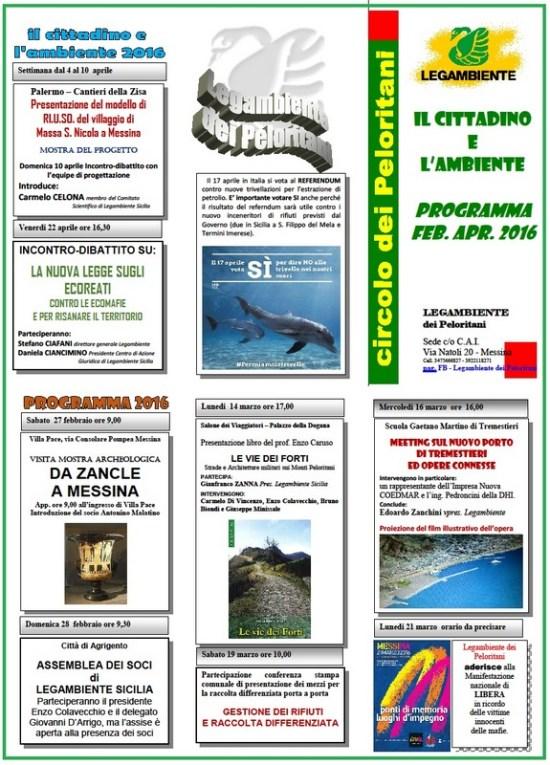 LAP-2016Programma-Ambiente