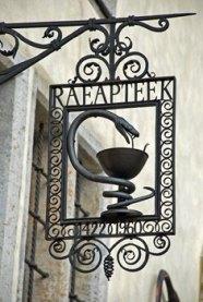 Farmacia Renacentista (Apteek)