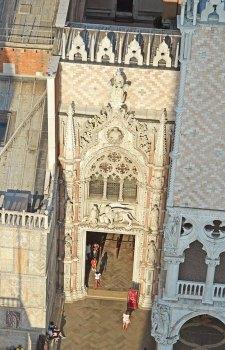Palazzo Ducale: Porta Carta