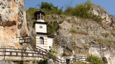 Basarvobo. Campanario del Monasterio de Sv Dimitur Basarbovsky