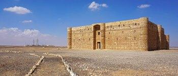 Castillo de Al Kharanah