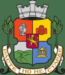 Escudo de Sofía
