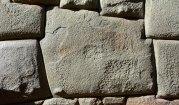 Calle Roca Mayor. Piedra de los 12 Angulos