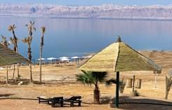Resort en el Mar Muerto (Jordania)