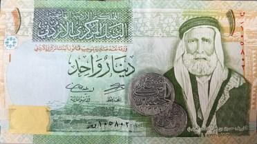 Billete de 1 dinar (frontal)