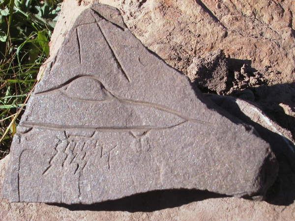 Resultado de imagen de Arqueología de lo inexplicable, huellas erráticas