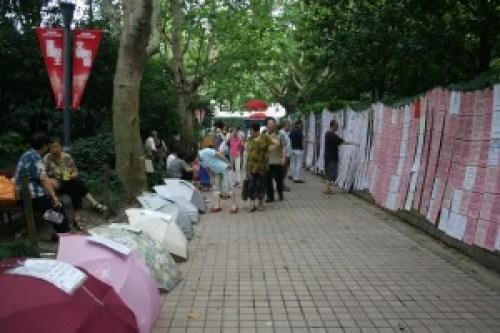 Marriage Market, Shanghai