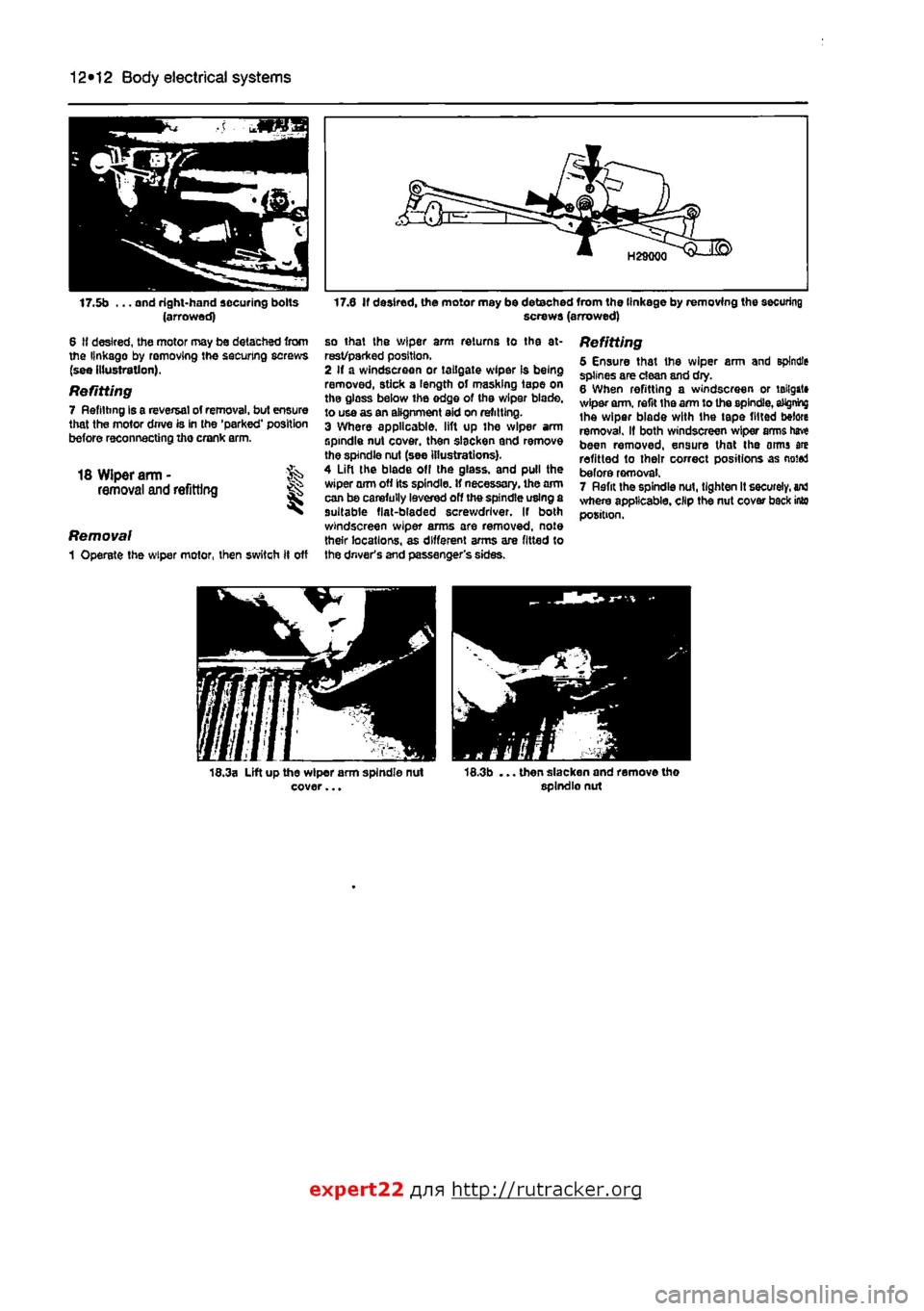 FIAT PUNTO 1997 176 / 1.G Workshop Manual