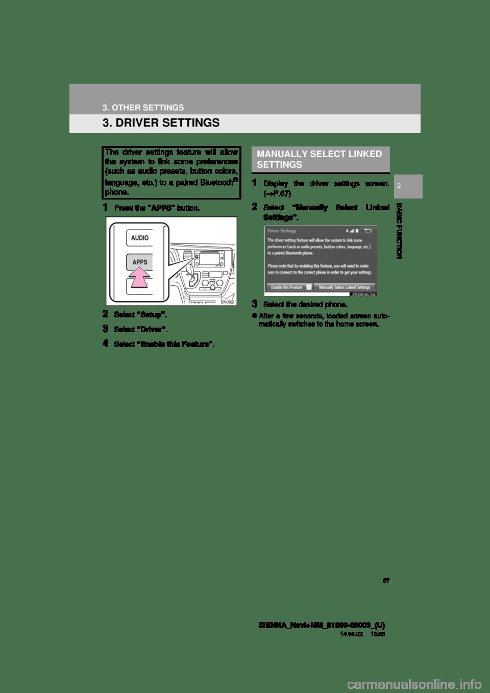Wiring Diagrams : 2007 Pt Cruiser Cooling Fan Wiring
