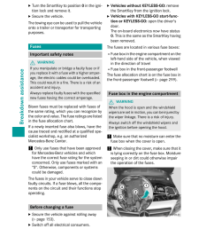 mercedes benz b class electric 2016 w246 owners manual page 300 [ 960 x 1302 Pixel ]