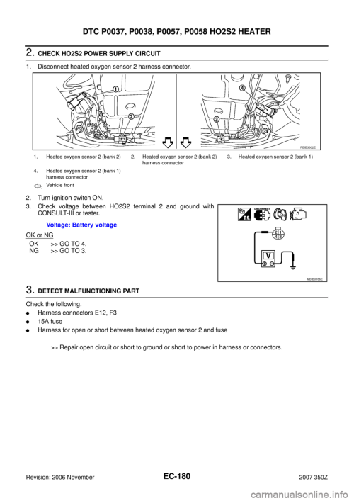 small resolution of nissan 350z part diagram