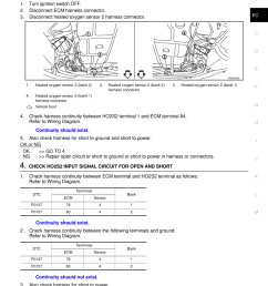 nissan 350z part diagram [ 960 x 1358 Pixel ]